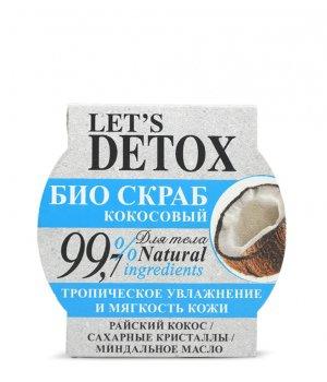 BODY ROOM bio scrub do ciała 250 ml - Let's Detox
