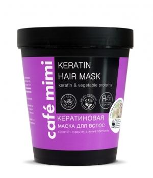 Keratynowa maska do włosów 220ml CAFE MIMI