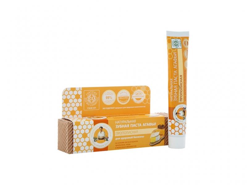 Organiczna pasta propolisowa do zębów Agafji 75